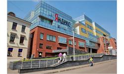 Яндекс в Москве